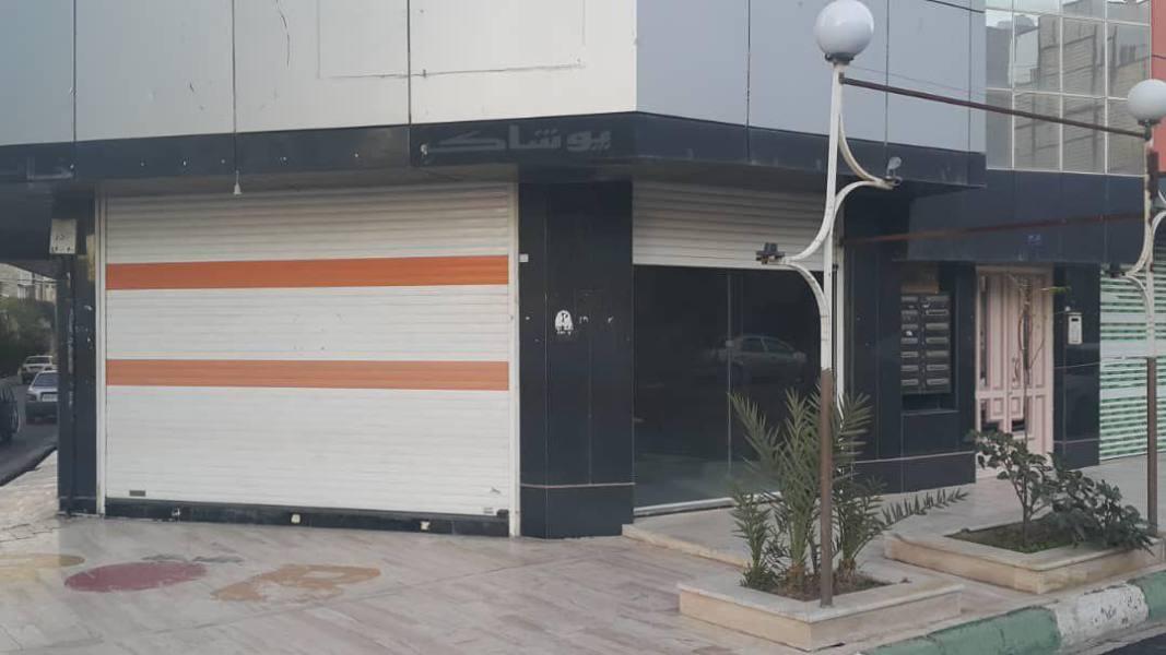 فروش مغازه در قم