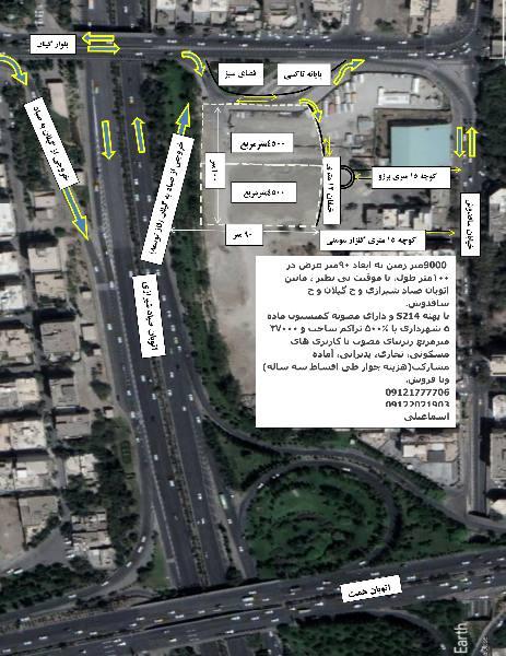 مشارکت در ساخت در تهران پاسداران