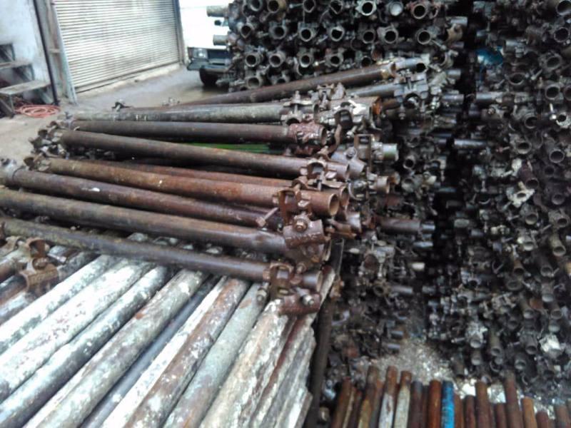 آهن آلات سینا