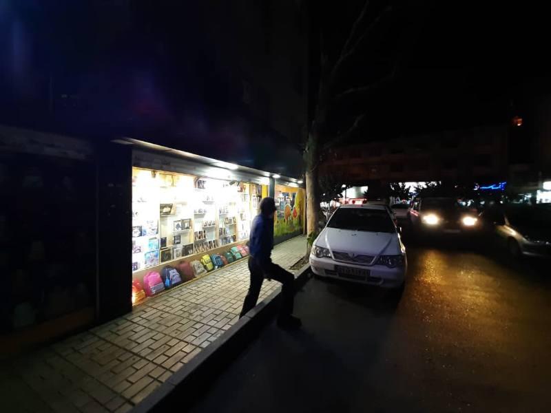 فروش مغازه تجاری در تهران بهترین منطقه گیشا