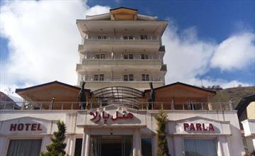فروش هتل و رستوران بین المللی پارلا