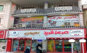 فروش یک واحد ملک تجاری  مسکونی در گیلان