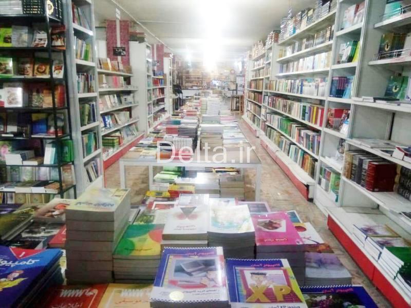 خرید تجاری ، مغازه، شیراز منطقه 1، خیابان ملاصدرا